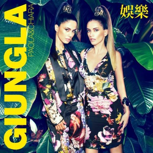 cover-ALBUM-paolachiara-giungla-1.jpeg