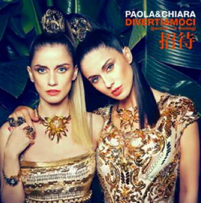 paola-e-chiara-divertiamoci-perchc3a9-cc3a8-feeling-copertina-cover.png